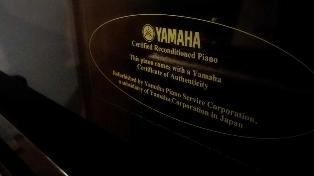 Cert Secondhand Yamaha U1 Countrywide Piano Centre